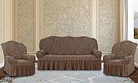 Чехол натяжной на диван и 2 кресла из буклированного жаккарда MILANO  капучино  - НОВИНКА!