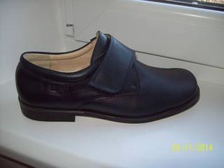 Дошкольная и школьная обувь