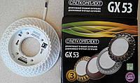 Светильник диодный накладной декоративный Светкомплект  LED ST-02 WH GX53 (белый)