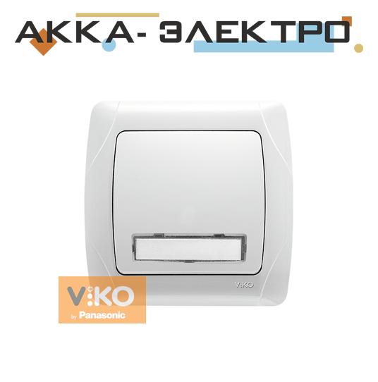 Кнопка звонка с табличкой белый ViKO Carmen 90561027