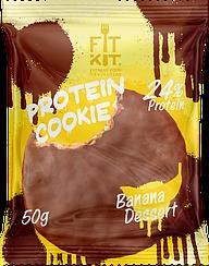 Протеиновое печенье в шоколадной глазури Fit Kit  Банановый Десерт (50 грамм)
