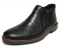 Ботинки мужские Rieker 15350-00, фото 1