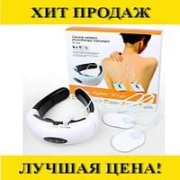 Массажер для спины,шеи Cervical vertebra