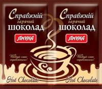 "Настоящий горячий шоколад 22гр ТМ ""Ямуна"""