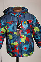 Куртка на мальчика на меховой подкладке на 1 год