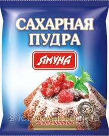 """Сахарная пудра 200гр ТМ """"Ямуна"""""""