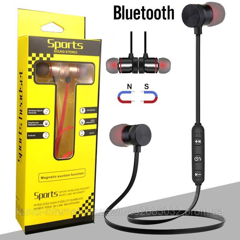 Bluetooth наушники с гарнитурой Sports Sound Stereo, беспроводные стерео наушники