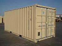 Морские контейнеры 20 фут