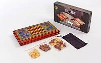 Нарды, шахматы 2 в 1 набор настольных игр деревянные BAKU (доски 33см x 34см) PZ-XLY730-B