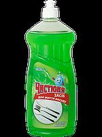 """Средство для посуды Зеленое Яблоко1л """"Чистюня"""""""
