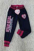 Спортивные брюки с начесом 4,8,10,12 лет цвет коралловый, черный, малиновый