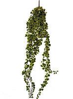 Искусственное растение Art Pol 75659