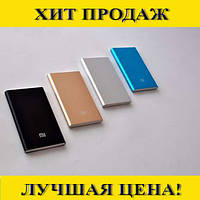 Power Bank Xiaomi 12000 mAh