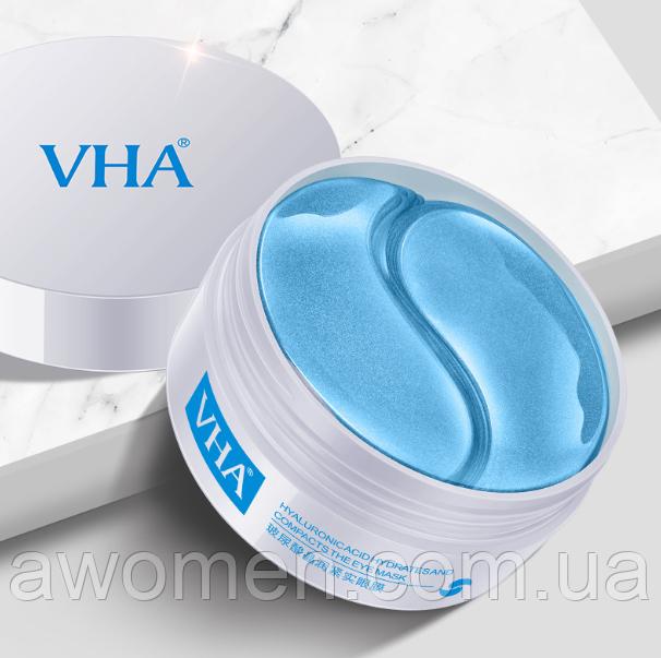 Уценка! Патчи для глаз VHA Hyaluronic Acids с гиалуроновой кислотой (30 пар) не герметично!