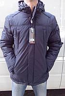 Зимняя мужская куртка Украина