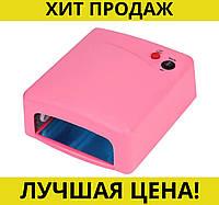 Ультрафиолетовая лампа для наращивания ногтей UV Lamp 36 Watt ZH-818