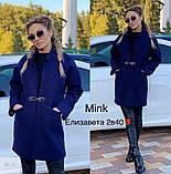 Пальто женское кашемировое, синее, розовое, красное, серое , бежевое, фото 2