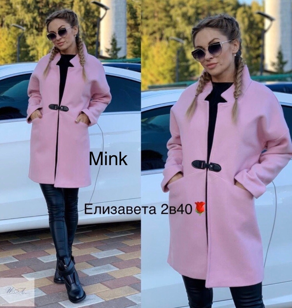 Пальто женское кашемировое, синее, розовое, красное, серое , бежевое