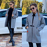 Пальто женское кашемировое, синее, розовое, красное, серое , бежевое, фото 5