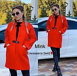 Пальто женское кашемировое, синее, розовое, красное, серое , бежевое, фото 4