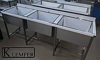 Ванна моечная трехсекционная 1800х600