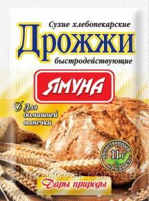 """Дрожжи сухие хлебопекарские 11гр ТМ """"Ямуна"""""""