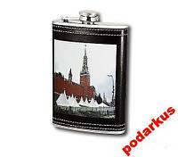 Металлическая фляга 240 мл ) Кремль