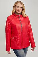 Куртка женская с 50 по 60 размер Весна 2020