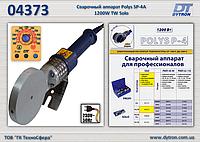 Сварочный аппарат Polys P-4а 1200W TW Solo, Dytron 04373