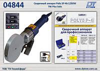 Сварочный аппарат Polys P-4b 1200W TW Plus Solo, Dytron 04844