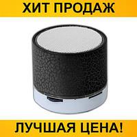 Мобильная колонка Bluetooth S60U-3