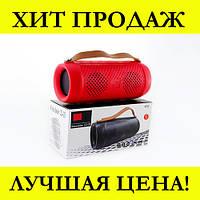 Мобильная Колонка SPS UBL LQ-03!Миртов