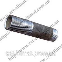 Сгон стальной без комплекта ГОСТ 3262-75