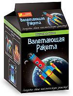 """0386 Наукові ігри """"Літаюча ракета"""" 12123001Р"""