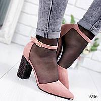 Туфли женские Cecilia пудра + черный 9236, фото 1
