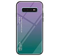 Чехол-накладка TPU+Glass Gradient HELLO для Samsung Galaxy S10 SM-G973F Violet
