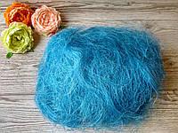 Сизаль голубая 80 грамм - 48 грн