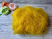 Сизаль желтая 80 грамм - 48 грн