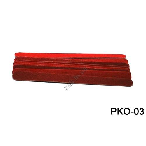 Пилочки YRE одноразовые PKO-03 10 шт.