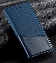 Кожаный чехол-книжка для Xiaomi Redmi note 5 синий