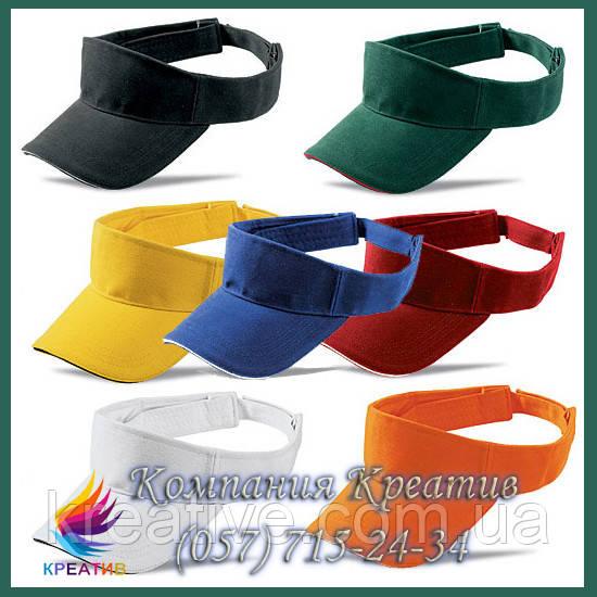 Козырьки, кепки, бейсболки однотонные с возможностью нанесения логотипа (отшив от 100 шт.)