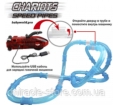 Трубопроводные гонки Chariots Speed Pipes 37 деталей конструктор гоночный трек автотрек, фото 2
