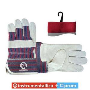 Перчатка замшевая комбинированная 26,5 см 120 пар/ящ SP-0150W Intertool цена за ящик