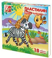 """Пластилин """"Зоо"""" 18 цветов, картонный вкладыш, 243 гр"""