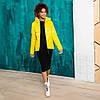 Стильная желтая куртка