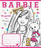 "Тетрадь 12 листов клетка ""Зошит України"" Barbie Fashion -15"