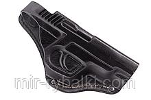 Кобура поясная Форт-12 формованная (кожа, чёрная)