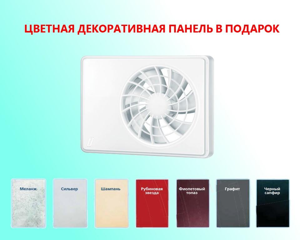 Интелектуальный вентилятор ВЕНТС 100 iFan