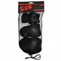 Комплект захисний SportVida SV-KY0004-S Size S Black/Green, фото 2
