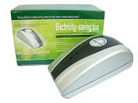 Прибор для экономии электроэнергии POWER SAVER